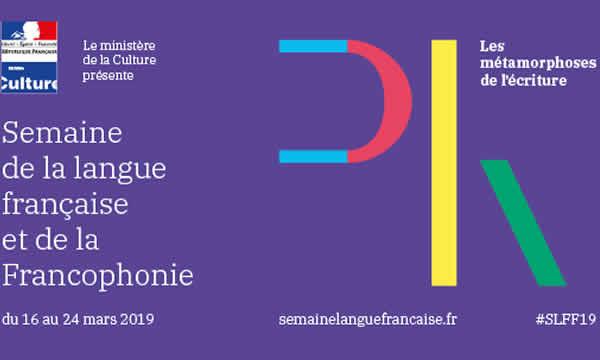 Courts-métrage autour de la francophonie