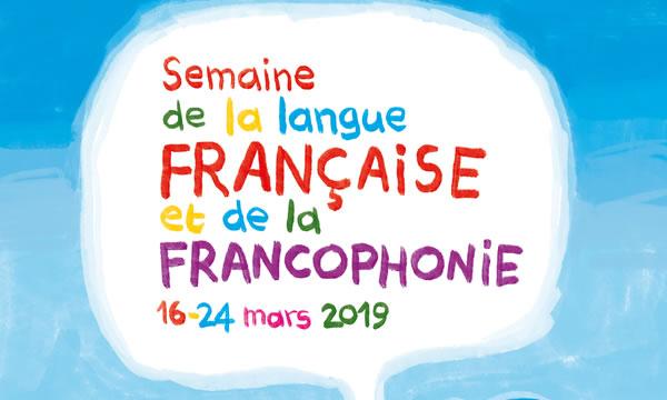 Université populaire de la francophonie