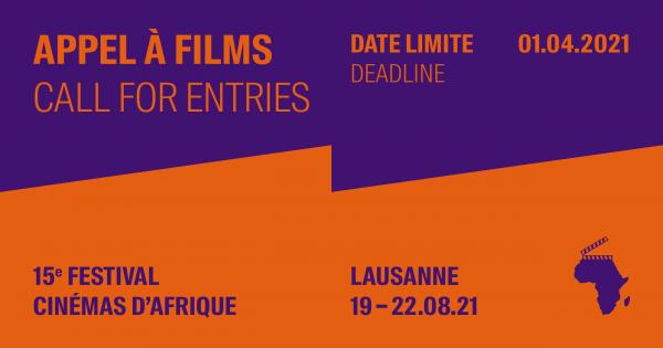 Appel à films // Festival cinémas d'Afrique Lausanne