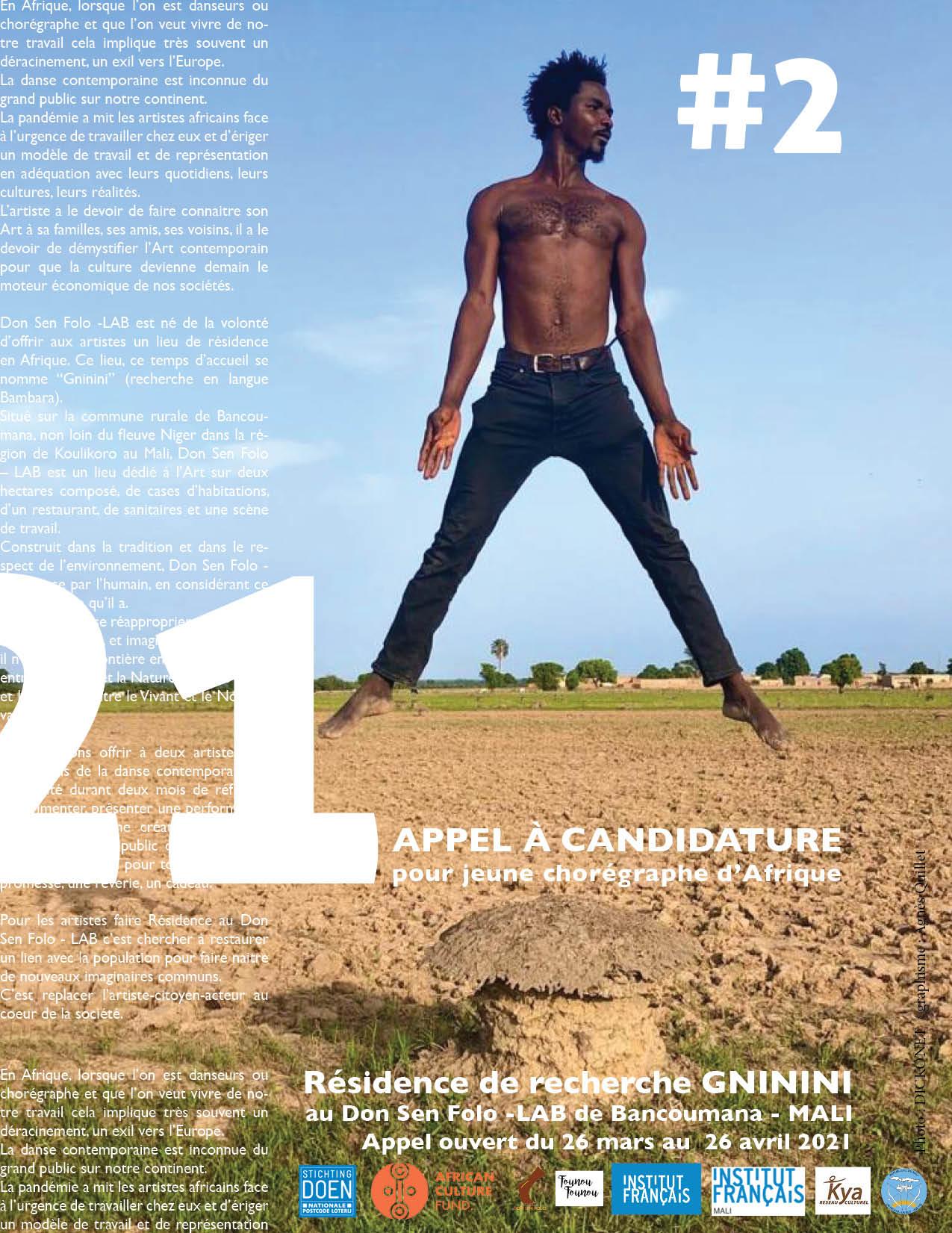 Appel à candidature pour jeunes chorégraphes d'Afrique